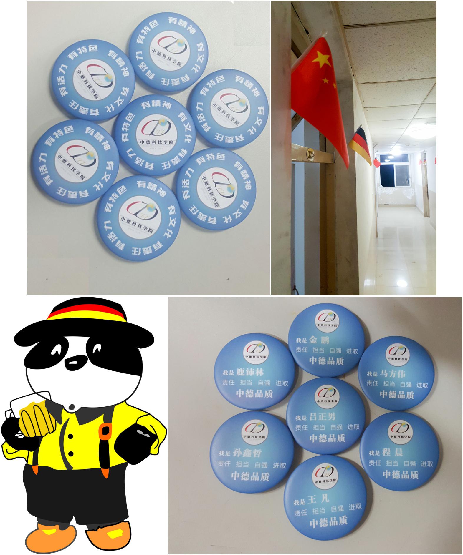 学院在宿舍区域内每一个新生宿舍都插上了中德两国国旗,让学生感受到