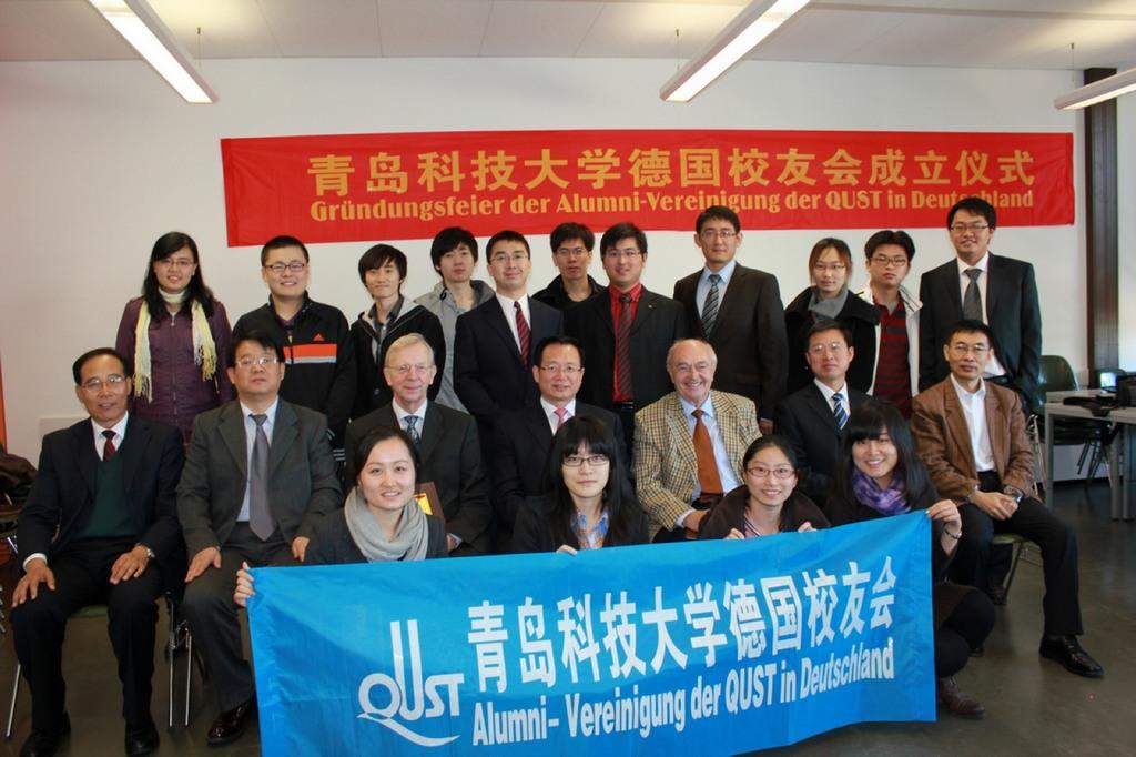 2011年10月15日,青岛科技大学德国校友会在德国帕德博恩成立